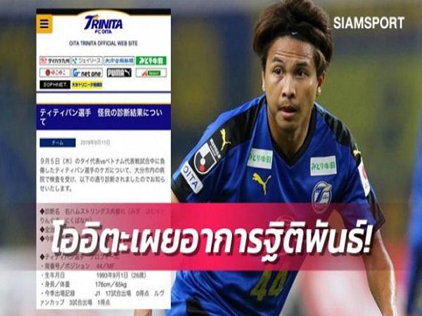 Thái Lan nhất bảng vòng loại World Cup